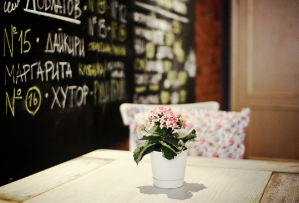 Цветочки - Фото №1