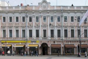 Государственный музей-культурный центр «Интеграция» им. Н. А. Островского