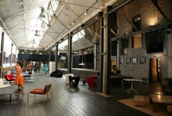 Центр дизайна Artplay - Фото №1