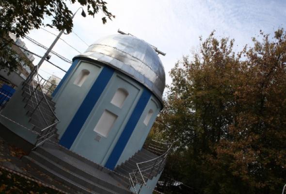 Обсерватория «Звездное небо» - Фото №0