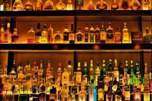 Куда пойти выпить