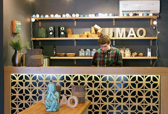 Umao - Фото №3