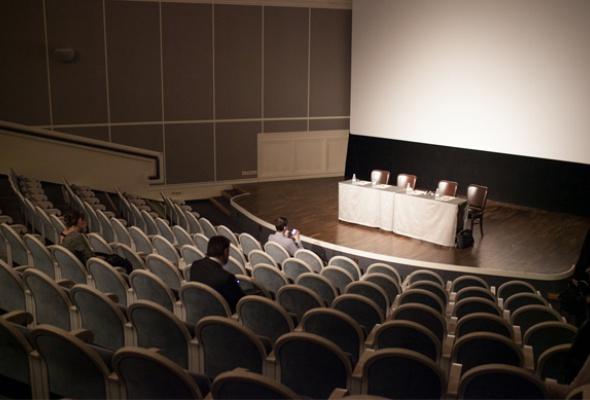 Angleterre Cinema Lounge - Фото №2