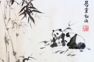 Китайская живопись У-син