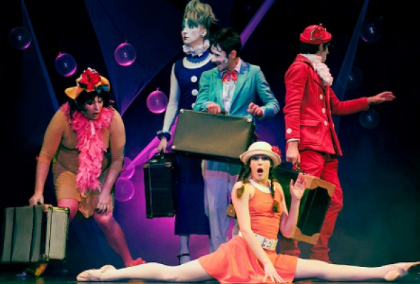 Цирк-театр Базиллиум - Фото №3