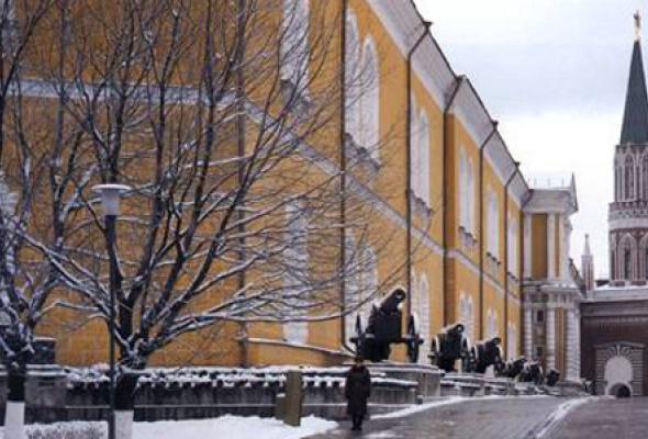 Музеи Кремля  - Фото №1