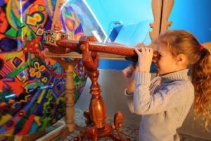 Волшебный калейдоскоп Pikabolo