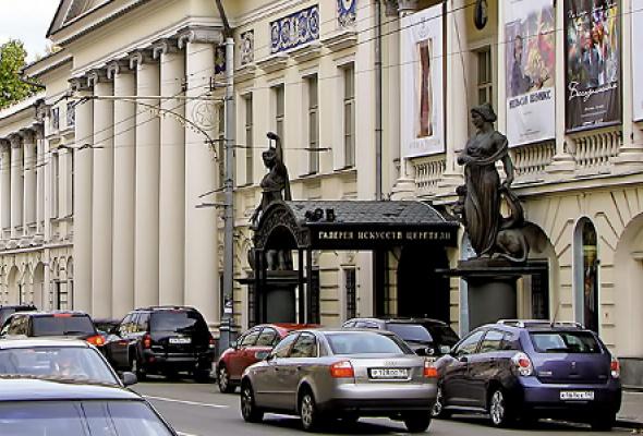 Галерея искусств Зураба Церетели - Фото №0