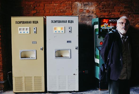 Музей советских игровых автоматов - Фото №1