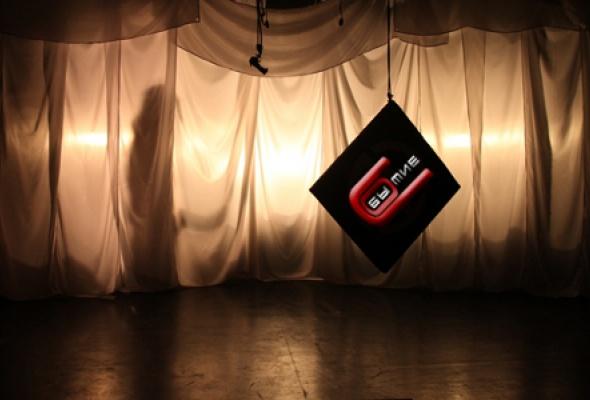 Театр «Событие» - Фото №0