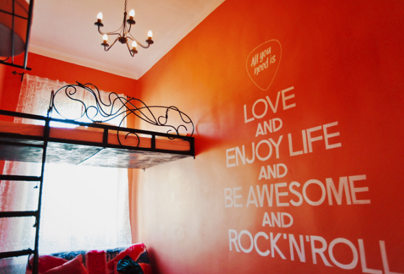 All You Need Is Hostel - Фото №4