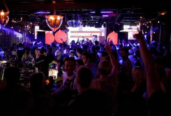 16 тонн клуб москва метро охранник в ночной клуб вакансии в екатеринбурге
