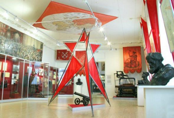 Музей современной истории России - Фото №1