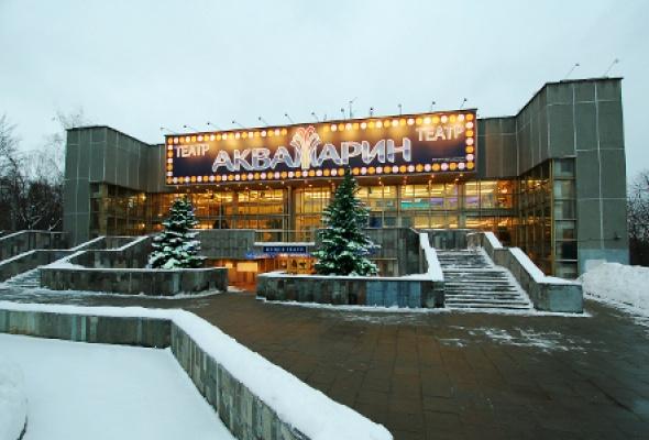 Театр сказки «Аквамарин» - Фото №0