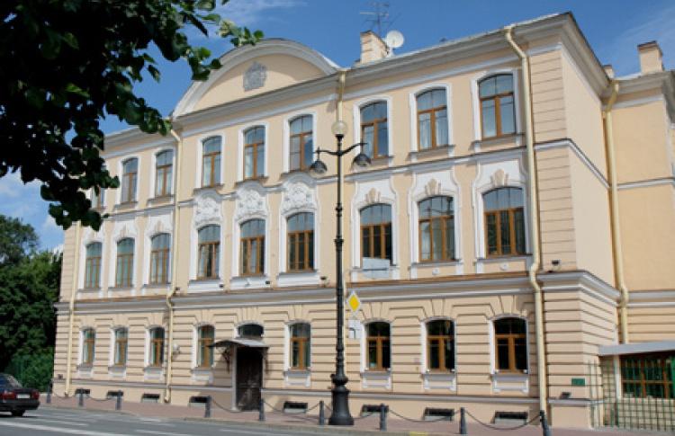 Генеральное консульство Великобритании в Санкт-Петербурге
