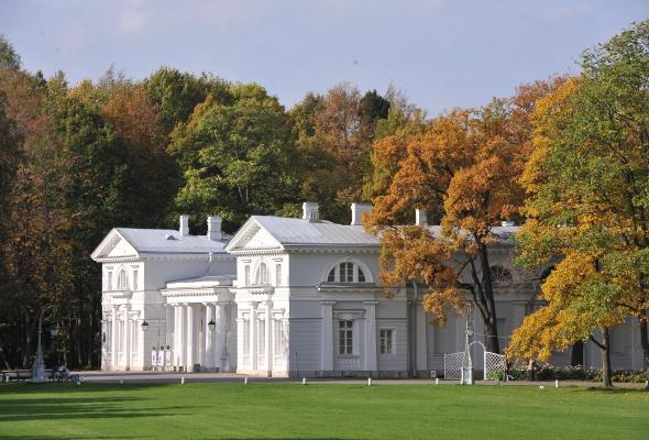 Центральный парк культуры и отдыха (ЦПКиО) - Фото №3