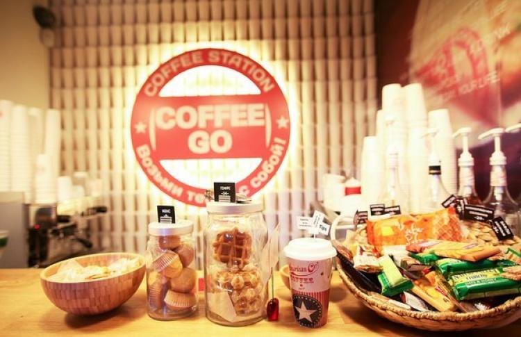 Coffee Go (на Нарвской)