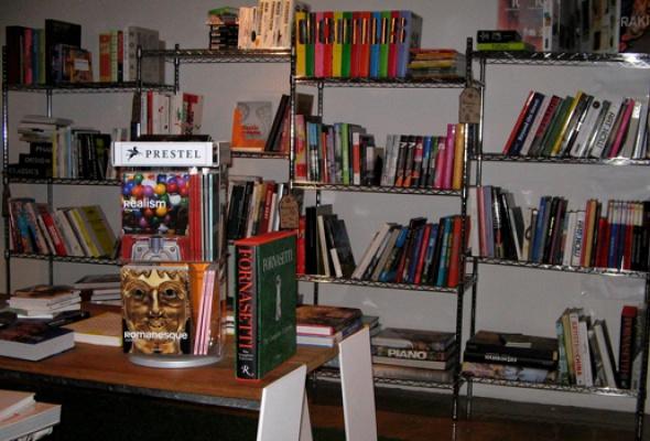 Книжный магазин Book Café  - Фото №1