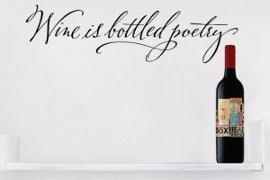 Вино в прозе и поэзии