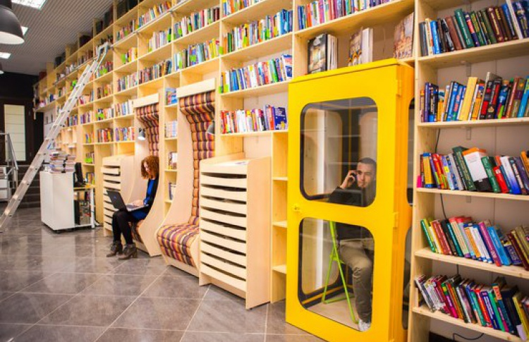 Библиотека имени Н. В. Гоголя
