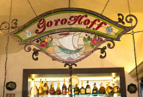 Gorohoff - Фото №1