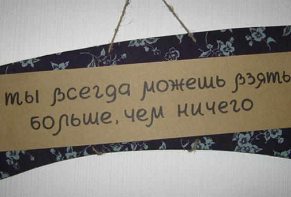 "Центр помощи людям с аутизмом ""Антон тут рядом"" - Фото №0"