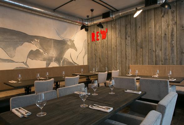 Red. Steak&Wine - Фото №0
