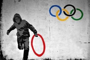 Сочельник: 14заведений для просмотра Олимпиады