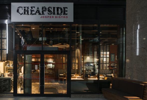 Cheapside Josper - Фото №3