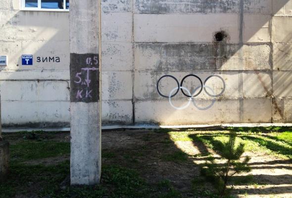 Первая экскурсия в Музее уличного искусства  - Фото №8