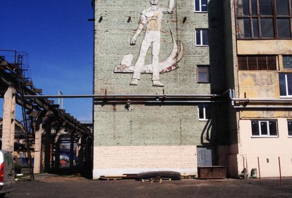 Первая экскурсия в Музее уличного искусства  - Фото №1