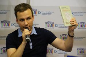 Презентация книги ««Разруха в головах. Информационная война против России».