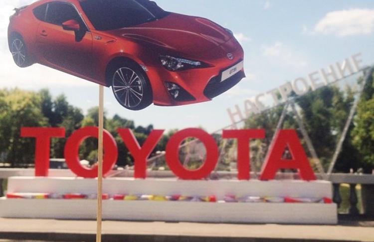 В Парке Горького открылась коворкинг зона «Toyota Настроение»