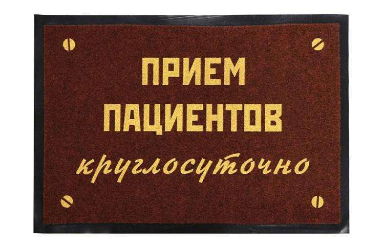 6 придверных ковриков Фото №442529
