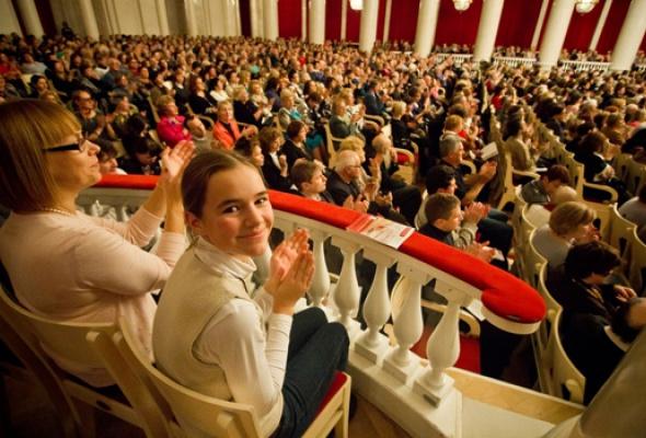 Большой зал Филармонии - Фото №1