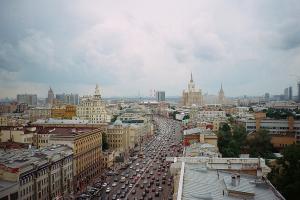 Атлас современной Москвы