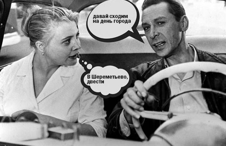 50 фраз, которые никогда не скажет житель Москвы