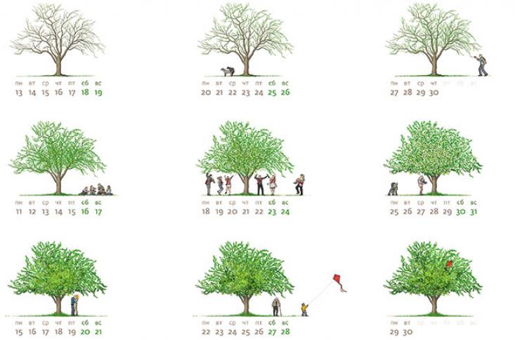 """Команда проекта """"Инфографика"""" сделала календарь на грядущий год"""