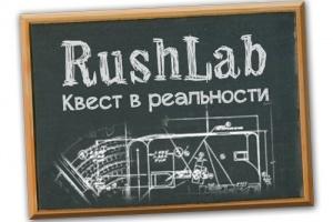 RushLab