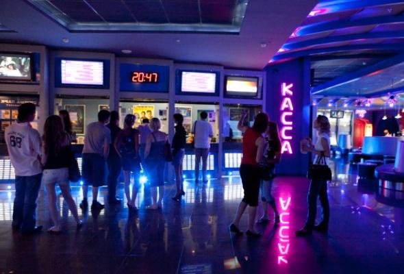 1Синема Парк Starlight в Багратионовском проезде - Фото №1