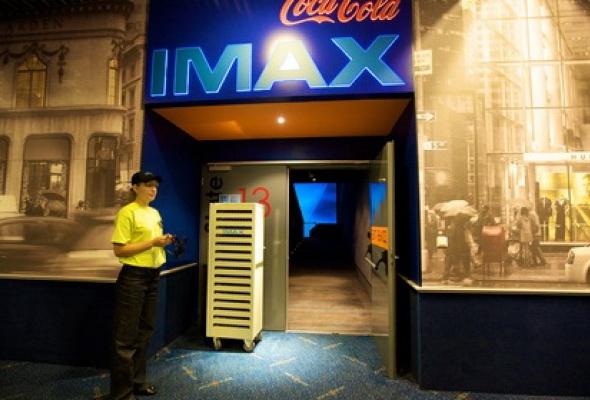 KinoStar New York в ТЦ МЕГА Белая Дача - Фото №2