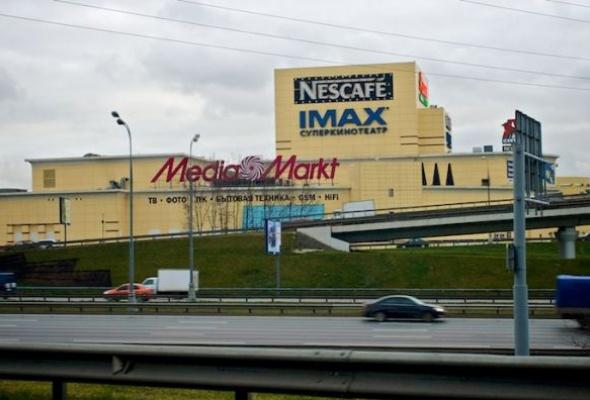 Nescafe IMAX - Фото №6