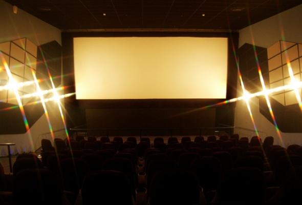 Кино на Алтуфьевском - Фото №3
