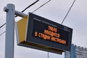 10 хороших начинаний, которые загубили в Москве