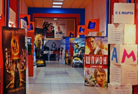 КАРО Подольск - Фото №4