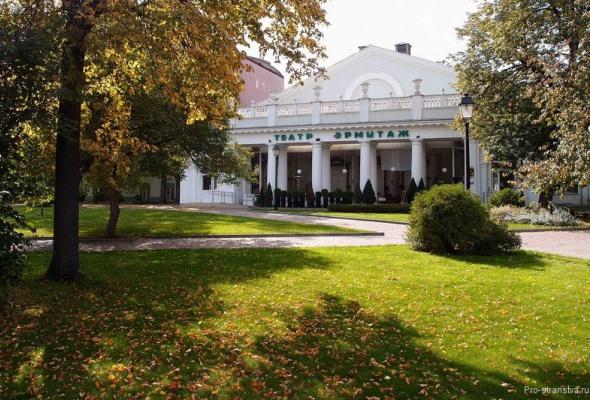 Летний кинотеатр Эрмитаж - Фото №2