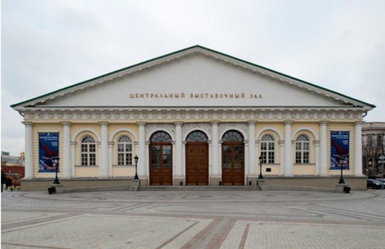 Музейно-выставочное объединение «Манеж»