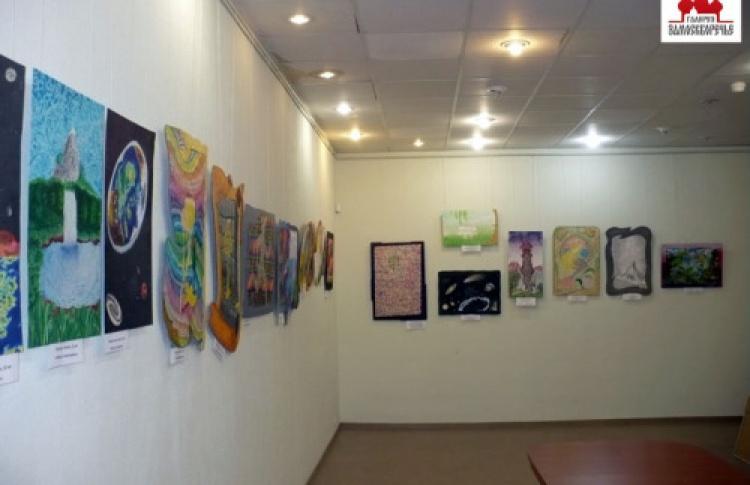Выставочный зал «Замоскворечье»