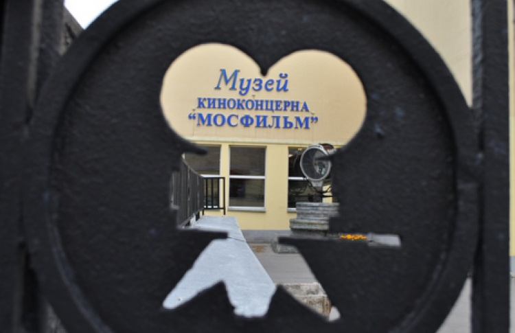 Музей «Мосфильма»