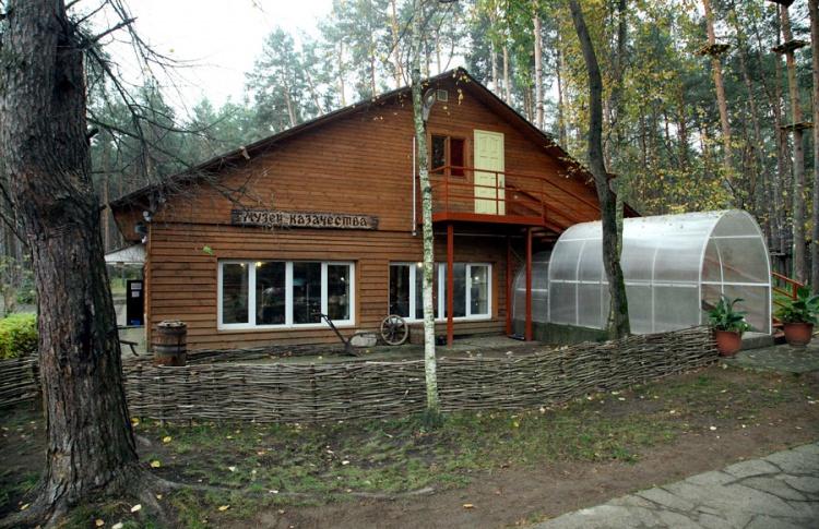 Музей казачества